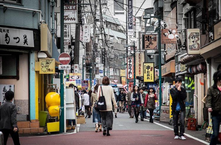 38eba7128c125 Best Vintage Shopping Districts in Tokyo - Citizen Femme