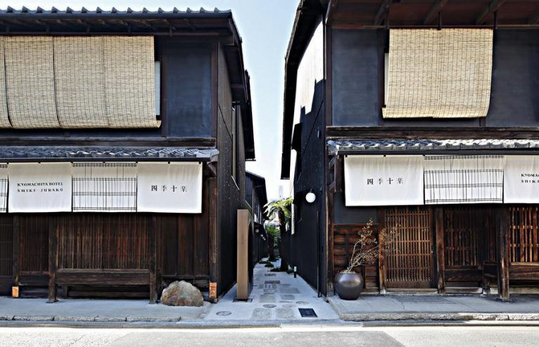 Kyoto's Best Boutique Accommodation